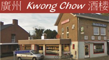 Kwong Chow