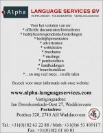 Alpha language services bv