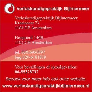 Verloskundigepraktijk Bijlmermeer