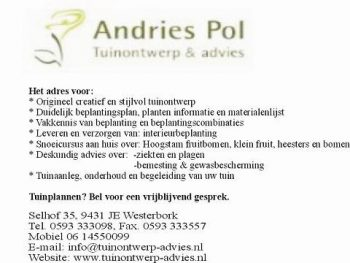 Andries pol
