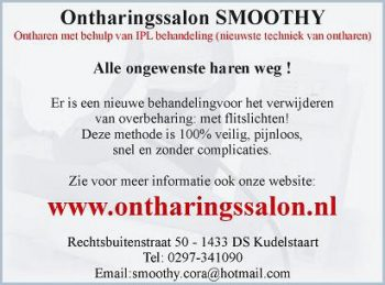 Ontharingssalon smoothy