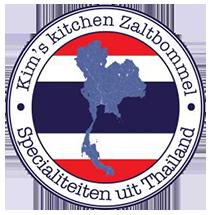 Logo Kim's Kitchen