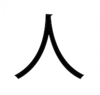 Headmore-emblem